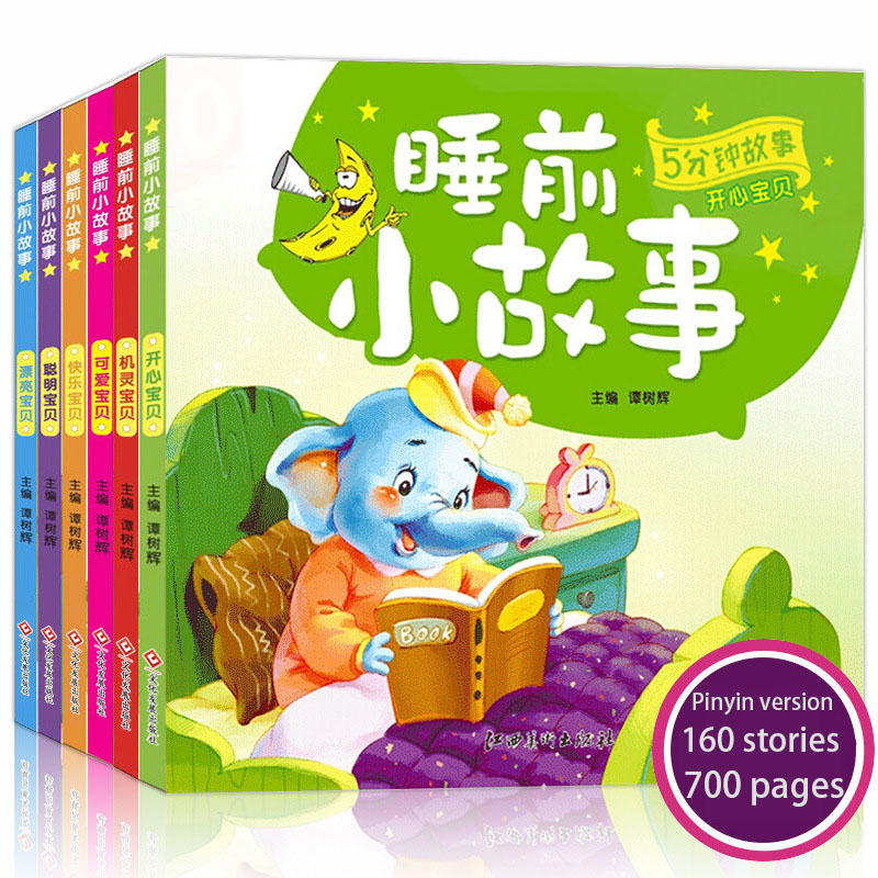 Livros histórias do bebê jardim de infância quebra-cabeça de ninar iluminação educação imagem precoce crianças diversão livros imagens de quadrinhos