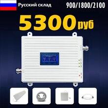 Amplificador de sinal celular impulsionador 3 banda repetidor gsm 2g 3g 4g b8 b3 b1 rússia megafon tele2 beeline yota mts espanha frança europp