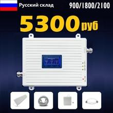 Gsm 2g 3g 4g amplificador de sinal 900 1800 2100 tri-band impulsionador lte celular repetidor suporte 4 antenas internas russo