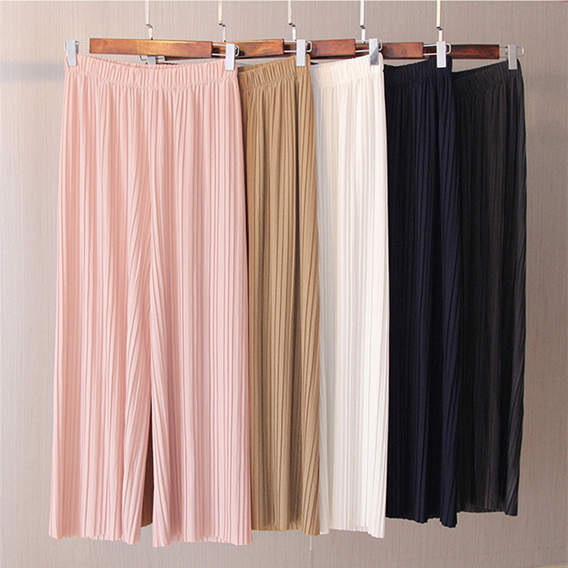 Summer Female Wrinkle High Waist Loose Thin Section Wide Range Legs Long Loose Trousers Leg Pants Korean Pant Fashion Sexy