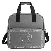 Grande saco de máquina de costura cor cinza saco de armazenamento tote multi-funcional portátil viagem casa organizador saco para acessórios de costura