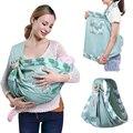 Слинг-переноска для новорожденных  Хипсит  чехол для грудного вскармливания  удобный рюкзак для детей 0-36 м