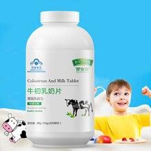 Говядина молозив и коровье молоко таблетки для повышения устойчивости 0,6 г* 80 шт