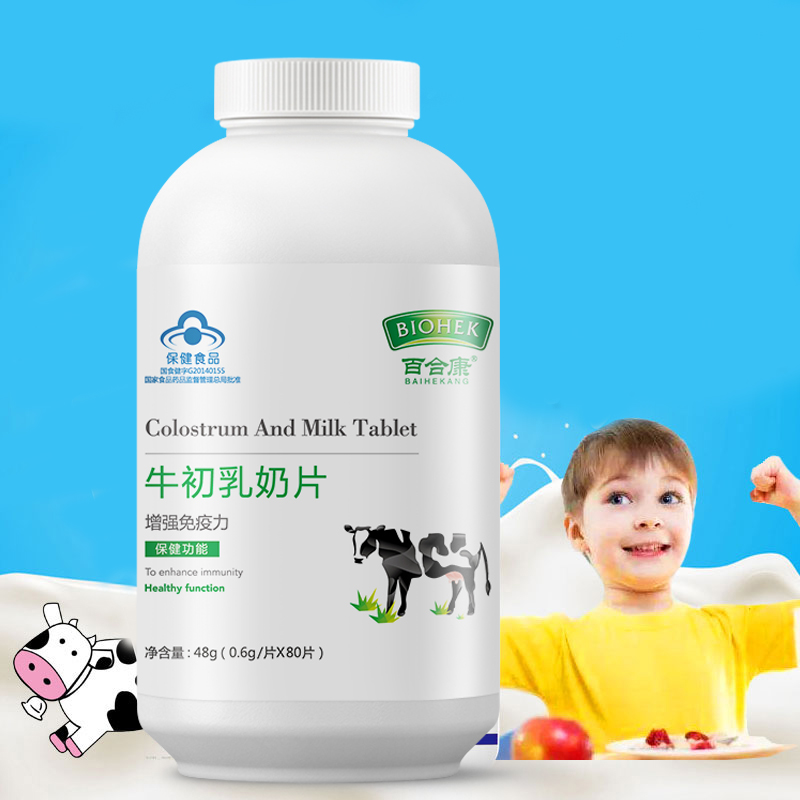 Bovine Colostrum And Cow Milk Tablet To Enhance Immunity 0.6g * 80 Pcs