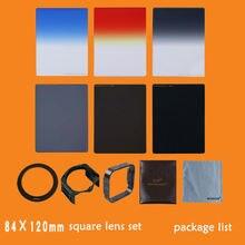Наборы квадратных фильтров для объектива градиентные синие квадратные