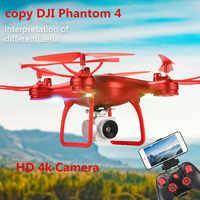 Nowa kamera drona Z008 WIFI FPV z szerokim kątem 720 P/1080 P kamera RC samoloty antena wideo zdalnie sterowany quadcopter Drone na zabawki prezentowe Kid