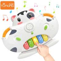 TUMAMA 2-in-1 Klavier Musikalische Spielzeug Form Sorter Blöcke Spielzeug Baby Frühe Pädagogische Entwicklung Lernen Spielzeug mit licht Sounds Gi