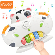 TUMAMA 2-in-1 Piano Musical Toys Shape Sorter Blocks Toys Baby Early Educational Development Learning Toys with Light  Sounds Gi цена и фото