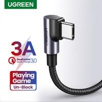 Ugreen — Câble USB Type-C Quick Charge 3.0 pour recharge rapide et données, cordon de chargeur USB-C coudé (90°) pour téléphone Samsung S9/S10/Plus