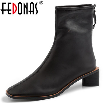 FEDONAS New High Heels Female Chelsea Boots Autumn Winter Quality SheepSkin Women Ankle Boots Dancing Shoes Woman Short Boots