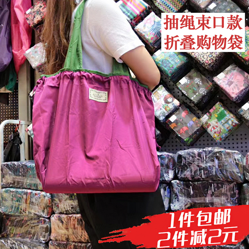 New Travel Bundle Tapping Shopping Bag Foldable Environment-friendly Bag Portable Hand Carry Mommy Supermarket Buy Food Bag Spot