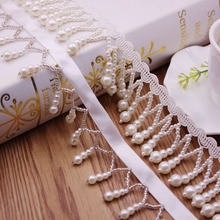 1Yards/Lot White Silk Tassel Fringe Trim Pearl Beaded Lace Ribbon Embroidery Fabric Sewing Materials Tassels
