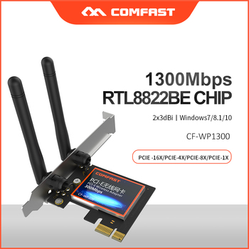 COMFAST CF-WP1300 1300Mbps 5G Dual band Desktop WiFi PCI-E wireless wifi adapter 802.11ac PCI-Express 1X/4X/8X/16X network Card