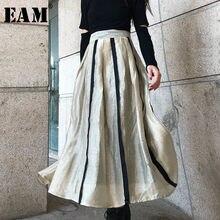 Falda de cintura alta a rayas, contraste de Color, con temperamento dividido, medio cuerpo, Primavera, otoño, 2021, 1W412