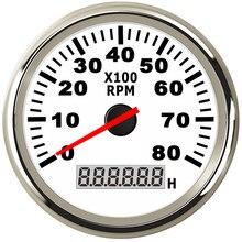Medidor de tacômetro marítimo 8k, medidor de tacômetro, hormômetro lcd 12v/24v, 8000 rpm, 85mm, carro tacômetro