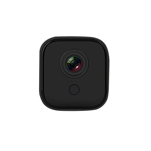 Smart Night Vision Network Camera 2