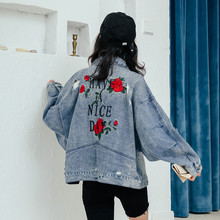 2019 Autumn New Womens Jackets Fashion Turn Down Collar Long Sleeve Loose Jeans Coat Flower Embroidered Coats Female Jacket Top цена и фото