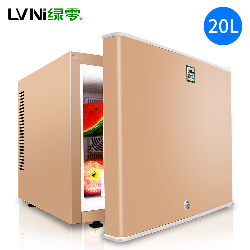 20L Small Refrigerator For Hotel Room Home Dormitory Portable Mini Fridge Single Door Mute Energy-saving Cooler Box Mini Fridges