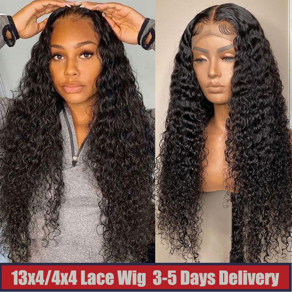 Onda de água brasileira peruca dianteira do laço shuangya 100% remy perucas do laço do cabelo humano para as mulheres 4x4 peruca fechamento do laço peruca do laço transparente