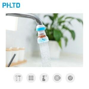 Image 2 - אוניברסלי מטבח פתיחה ברז ראש הארכת מסנן מים ביתיים ברז מקלחת מים מטהר מים שומר