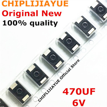 300PCS 100% New 470UF 6V 470-6 470 6 6.3V SMD Tantalum Capacitor Polymer POSCAP Type D black 7343 new and original