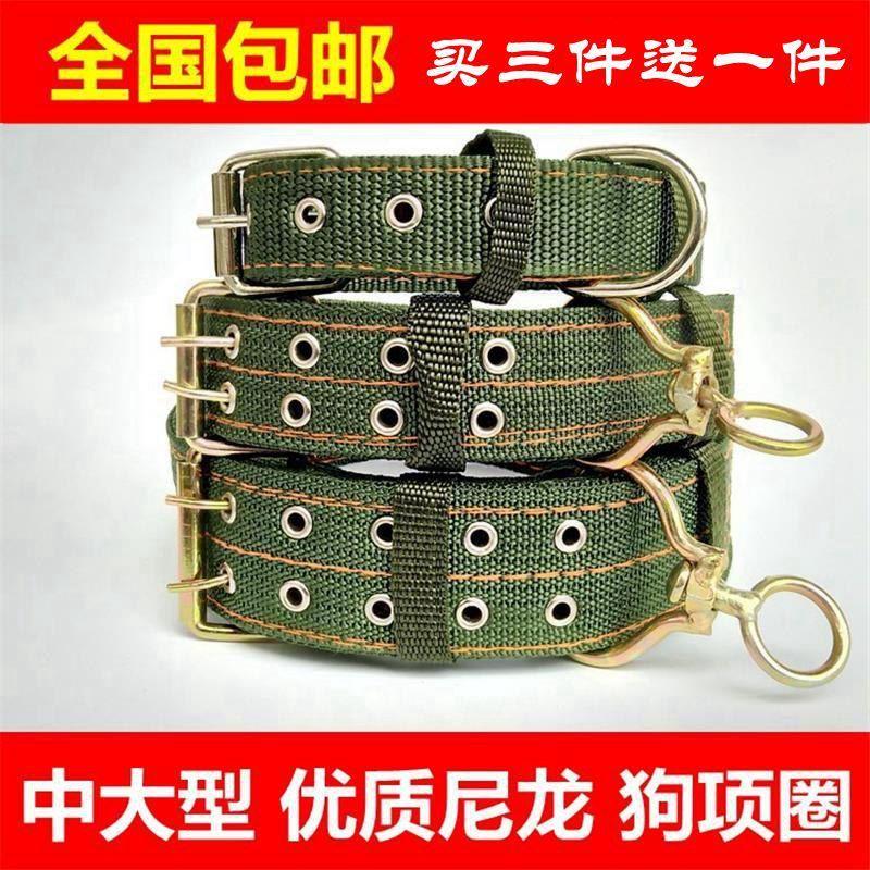 Large Dog Giant Dog Dog Neck Ring Collar Tibetan Mastiff Golden Retriever German Shepherd Alaska Pet Bandana Collar