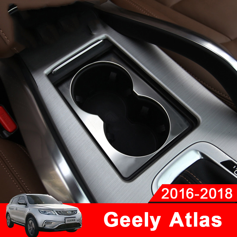 Chrome Car Styling Inner Back Row Water Cup Frame Cover Trim Decoration Sticker For <font><b>Geely</b></font> <font><b>Atlas</b></font> Boyue 2017 2018 <font><b>2019</b></font> Accessories image
