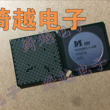5 шт./лот MSD6488MVS-8-008K