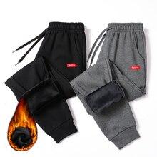 Зимние теплые хлопковые спортивные штаны, мужские уличные брюки, повседневные льняные брюки карандаш, мужские брюки полной длины на шнурке, брюки 4XL