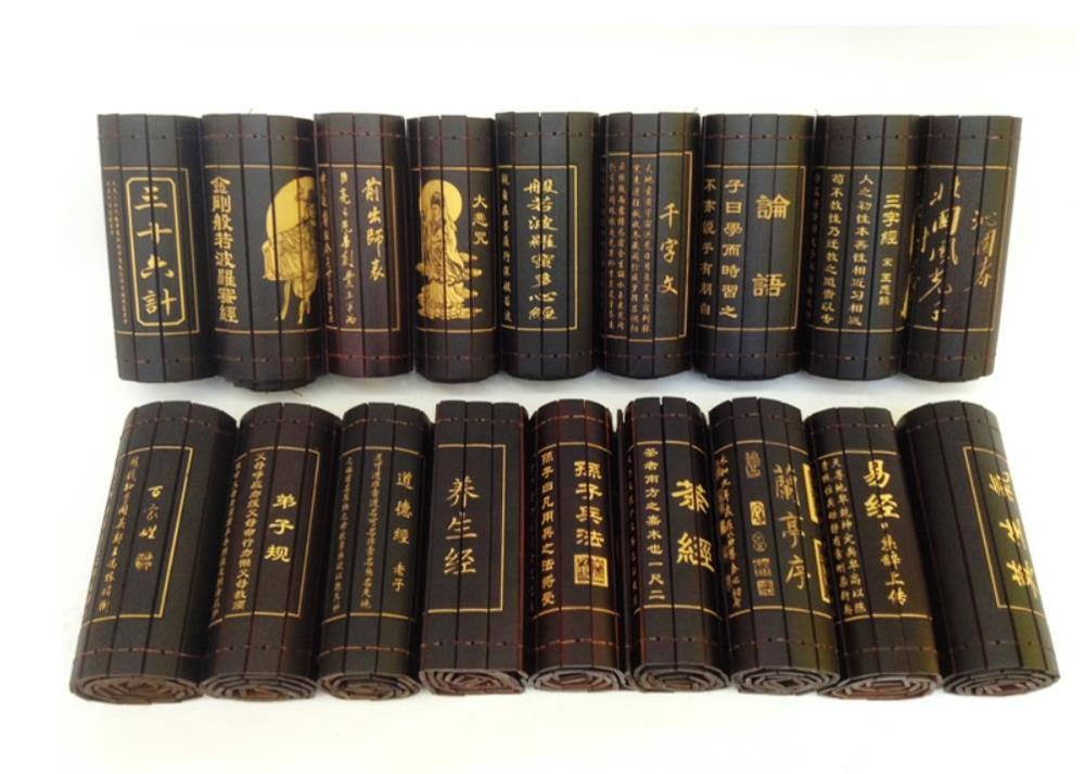 1pc Multiple Choice Chinese Famous Classical Bamboo Scroll Slips Book Home Decoration 20x79cm