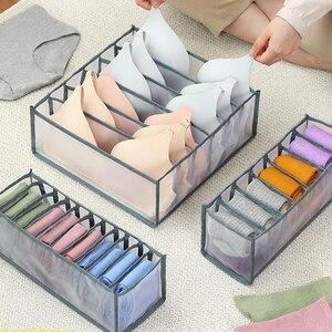 3pcs/set Underwear Storage Box Folding Closet Organizer Bra Sock Panty Underwear Organizer for Dormitory Bedroom Drawer Divider