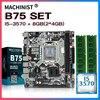 Placa base de escritorio B75 LGA 1155, kit con procesador intel core i5-3570 y DDR3, 8GB(2*4GB) de memoria RAM, USB 3,0, X7-V124