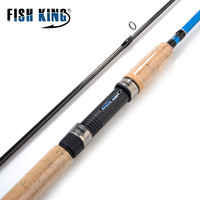 FISH KING 99% Carbon 2.1M 2.4M 2.7M C.W 3 40G 2 Section Soft Lure Fishing Rod Lure Spinning Fishing Rod For Lure Fishing