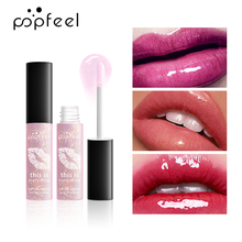 POPFEEL  Lip Plumper Oil Reduce Lines Repair Increase Moisturizer Elasticity Lasting Lipgloss Care