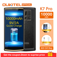 OUKITEL K7 Pro Smartphone Android 9.0 MT6763 Octa Core 4G RAM 64G ROM 6.0