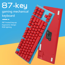 E26 87 Keys RGB Backlit PBT Keycaps Gaming Mechanical Keyboard Hot Swappable Gamer Keyboard Double Color Injection For PC/Laptop
