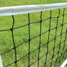 Universal Style 9.5x1m Volleyball Net Polyethylene Material Beach Volleyball Net