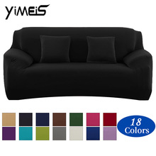 couch cover sofas covers universal stretch elastic couch covers for living room sectional corner l shape sofa cover 18 colors Couch Cover Sofas Covers Universal Stretch Elastic Couch Covers for Living Room Sectional Corner L-shape Sofa Cover 18 Colors