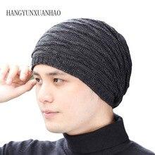 Beanie Hat Mens Winter Water Ripples Skullies Knitted Hats Plus Velvet Thicker Beanies for Men