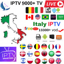 Italy IPTV M3u Subscription Iptv  UK German French Spanish Mediaset Premium For Android Box Enigma2 Smart TV PC Linux negotiation theory for french german business