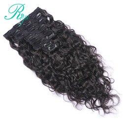 100% человеческие волосы для наращивания на клипсе, на всю голову, натуральные волнистые волосы черного цвета, 8 шт. и 120 г/компл., индийские вол...