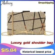 Aelicy, Роскошная золотая вечерняя сумка, женская, вечерние, для банкета, блестящая сумка, свадебные клатчи, Minaudiere, на цепочке, сумка на плечо, Bolsas Mujer