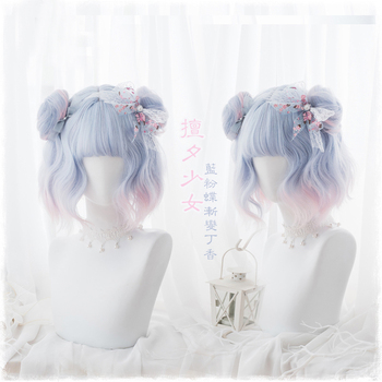 35cm Sweet Kawaii Lolita Wavy Long Blue Ombre Pink Cosplay Wigs Women Harajuku Synthetic Hair Wig + Cap