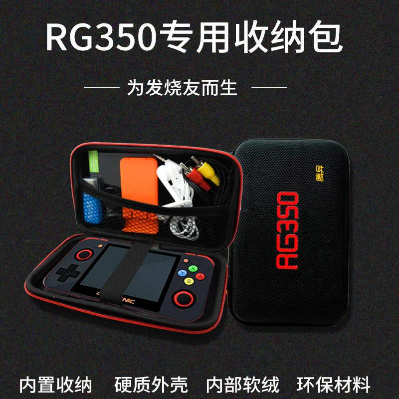 RG350M Sacchetto di Caso di Protezione per Retro Game 350 350M RG 350 Giocatore del Gioco Console Portatile Tenuto in mano Accessorio Borsette