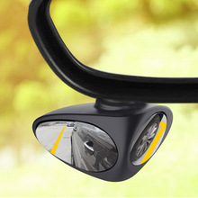 Yesplease Car Rear View Mirror Convex Wide Angle Mirror front wheel Car mirror Rotatable Adjustable Blind
