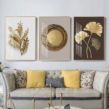 Абстрактные современные настенные постеры с золотыми листьями
