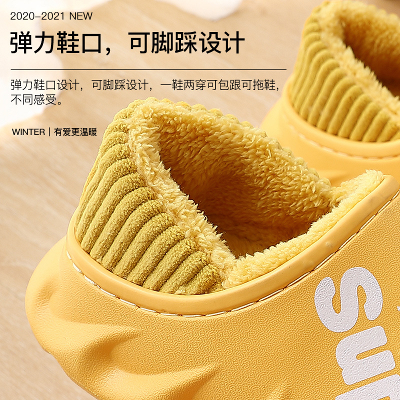 2020 Waterproof Non-Slip Home Slippers Women EVA Slippers Winter Warm Indoor Cotton Shoe Ladies Soft Couples Shoes Thick Bottom 4