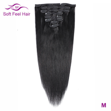 Brazilian Straight Clip Ins 8 Pcs/Set Remy Clip In Human Hair Extensions 120G 10-26 Inch Natural Color Soft Feel Hair