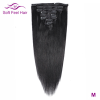 Brazilian Straight Clip Ins 8 Pcs/Set Remy Clip In Human Hair Extensions 120G 10 26 Inch Natural Color Soft Feel Hair