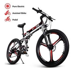 26-дюймовый Электрический велосипед Алюминий складной электрический велосипед 500W Мощный моттор 48V12. 5A Батарея горный велосипед Байк, способ...